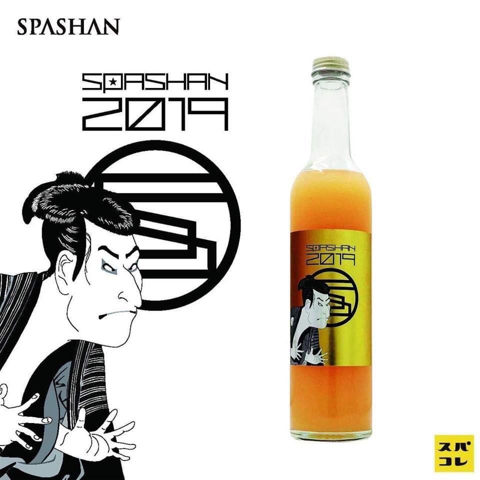 SPASHANシャンプー_01