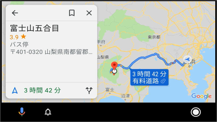 Android Auto_02
